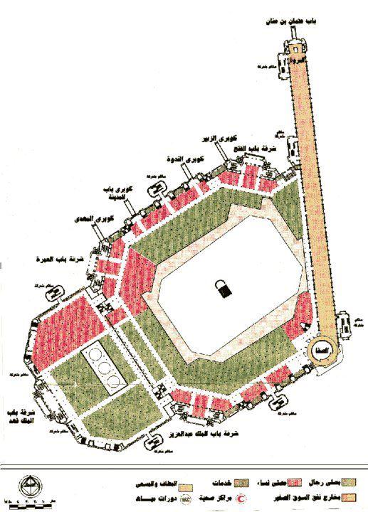خريطة ابواب المسجد الحرام